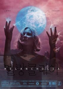 melacholia_psihiatria